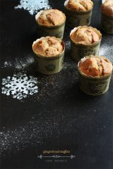Gingerbread Muffins - Sneh Roy