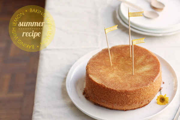 Lemon Cake Recipe Joy Of Baking: Cook Republic