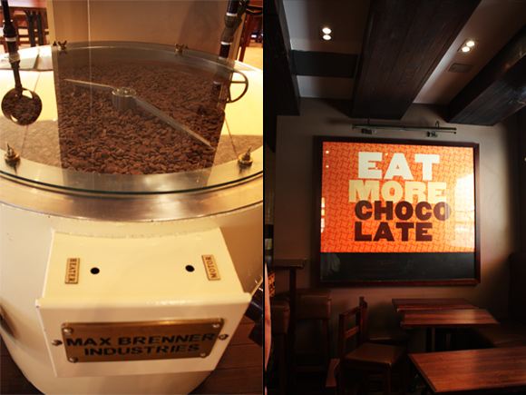 Chocolate Machines at Max Brenner.